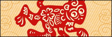 Red Monkey Banner 60x20