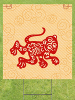 Red Monkey Lawn Sign 18x24